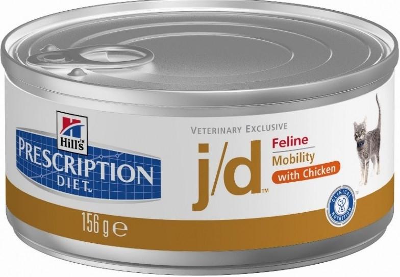 Hill's Feline J/D konzerva 156g