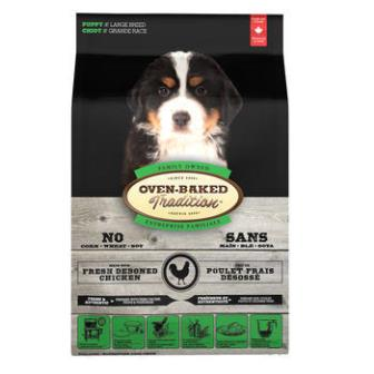 Oven-Baked Large Breed Puppy 12,25kg