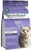 Arden Grange Cat Adult Light Chicken & Potato