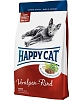 Happy Cat Adult Voralpen-Rind