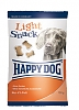 Happy Dog Supreme Light Snack 100g